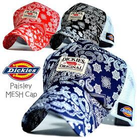 Dickies ディッキーズ メッシュキャップ キャップ ブランド 帽子 メンズ レディース 14617800