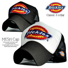 Dickies ディッキーズ メッシュキャップ キャップ ブランド 帽子 メンズ レディース 14649800