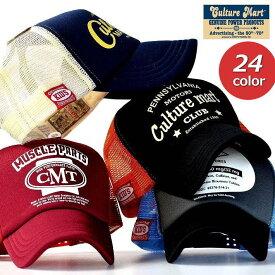 子供用 キッズ CULTURE MART カルチャーマート 101273 101306 メッシュキャップ キャップ 帽子 子供用 キッズ 男の子 女の子