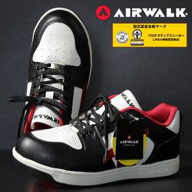 安全靴 メンズ AIRWALK エアウォーク ブランド スニーカー セーフティー シューズ JSAA B種認定 耐滑 耐油 衝撃吸収 靴 AW-600 ホワイト×レッド