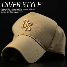 キャップ 帽子 メンズ レディース 刺繍 シンプル DIVER STYLE DS おしゃれ DS-3050 ベージュ