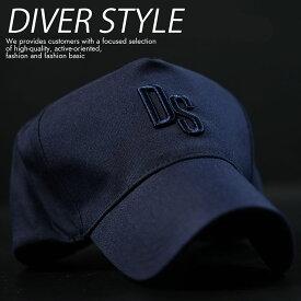 キャップ 帽子 メンズ レディース 刺繍 シンプル DIVER STYLE DS おしゃれ DS-3040 ネイビー