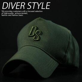 キャップ 帽子 メンズ レディース 刺繍 シンプル DIVER STYLE DS おしゃれ DS-3030 カーキ