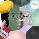 【おしゃれで機能的】傘 折りたたみ傘 雨傘 日傘 折りたたみ 大きめ 大きい メンズ レディース 折り畳み傘 丈夫 ★REV…