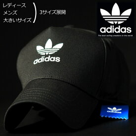 【大きいサイズあり】adidas アディダス キャップ ローキャップ 帽子 大きいサイズ メンズ レディース キッズ ブランド 送料無料 刺繍 正規品 オリジナルス オリジナルズ ブラック 黒 REV 7988441
