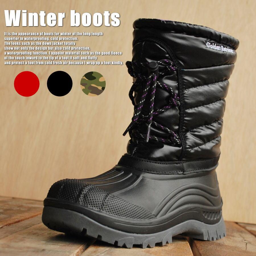 防寒 ブーツ 送料無料 メンズ スノーブーツ レインブーツ レインシューズ ウィンターブーツ 長靴 9861 25.0 26.0 27.0 28.0 ブラック レッド カモフラージュ 迷彩 防水 内フリース 冬 雪 雨 靴 アウトドア かっこいい 通学 通勤