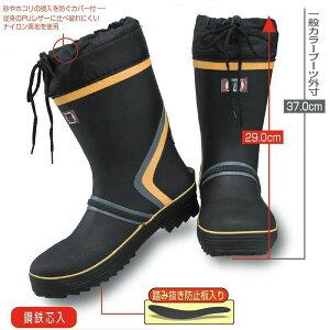安全ショートブーツ 長靴 JW_736 安全靴 メンズ レディース【OTA】【1212sh】 【Y_KO】【shsai】【170701s】