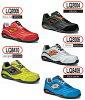 Lotto LQ2004-LQ8410安全靴人