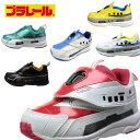 プラレール PLARAIL シューズ こども靴 スニーカー 16077 16096 16097 16098 16099 16...