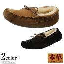ムートンモカシンシューズメンズ本革羊革シープスキンムートンブーツ靴くつシューズ3893全2色