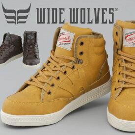 安全靴 メンズ WW_153H-155H 大きいサイズあり【OTA】【1212sh】【1212up-】 【Y_KO】【shsai】【170701s】