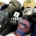 帽子 メンズ 送料無料 キャップ 父の日 プレゼント 贈り物 ニットキャップ メッシュキャップ 大きいサイズ レディース…
