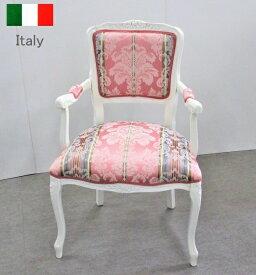 ダイニングチェア 肘付き 猫脚いす ピンク おしゃれ 木製 ホワイト ダマスク柄 イタリア製家具 完成品 アームチェア 椅子 猫足チェア 白家具 アンティーク クラシック ロココ調 姫系 家具