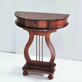 コンソールテーブル アンティーク スリム 木製 半円 引き出し 収納 おしゃれ ブラウン 送料無料