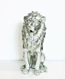 ライオン 置物 シルバー 銀 オブジェ オーナメント LION 動物 アニマル 雑貨 クラシック アンティーク 父の日 ギフト アニマル インテリア 輸入雑貨 贈り物 送料無料