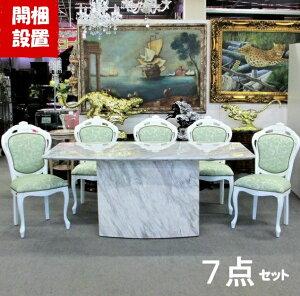 大理石 ダイニングテーブル 7点セット 180cm 6人掛け 一本脚 設置付 ホワイト マーブル グリーン 大理石テーブル +猫脚チェア 6脚 イタリア製 テーブル ダイニングセット 応接セット 白 白家