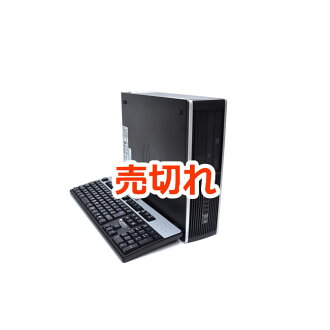 Console AC only saving space PC EPSON Endeavor ST125E Core2DUO  P8700(2 53GHz) HDD160GB multi drive Win7