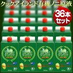 長期熟成クック産ノニジュース最安値36本