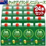 長期熟成クック産ノニジュース24本セット