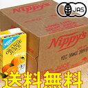 【取り寄せ:2〜3営業日】オーガニック・オレンジジュース 業務用お買得1ケース 1Lx12本 Nippy's 有機JAS オレンジ100…