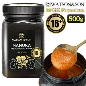 Watson&Son MGSマヌカハニー 16+(17.5)【500g】MGO600+(646) ピーターモラン博士認証マヌカ蜂蜜 ワトソン&サン正規品 as