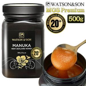 Watson&Son MGSマヌカハニー 20+(22.2)【500g】MGO800+(907) ピーターモラン博士認証マヌカ蜂蜜 ワトソン&サン正規品 as