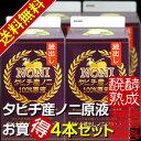 【ノニの王様】タヒチ産蔵出しノニジュース1000ml×4本:送料無料 【酸味のある濃厚なノニ風味】