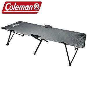 エントリー&3,980円以上お買い上げでポイント2倍!5/16 1:59まで Coleman コールマン PACK-AWAY COT パックアウェイコットコット ベンチ 椅子 ベッド キャンプ アウトドア 防水 防災 登山 グレー 20000202
