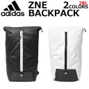 b79cf66281dd It is all articles point 5 - up to 24 times in an entry! adidas Adidas ZNE  BAGPACK Z N E backpack backpack rucksack bag bag men gap Dis EVU32 CY6061  CY6062 ...