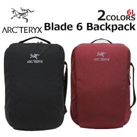 本日限りポイント5倍!ARCTERYX アークテリクス Blade 6 Backpack ブレード 6 バックパックリュック リュックサック バッグ メンズ レディース 6L 16180プレゼント ギフト 通勤 通学 送料無料
