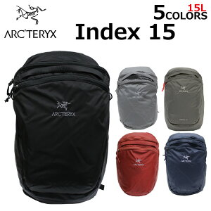 ARCTERYX アークテリクス Index 15 Backpack インデックス 15 バックパックリュック リュックサック デイパック バッグ レディース メンズ 18283プレゼント ギフト 通勤 通学 送料無料