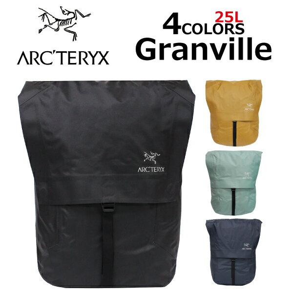 ARCTERYX アークテリクス Granville Backapck グランビル バックパックリュック リュックサック デイパック バッグ 防水 メンズ レディース 25L B4 18749プレゼント ギフト 通勤 通学 送料無料