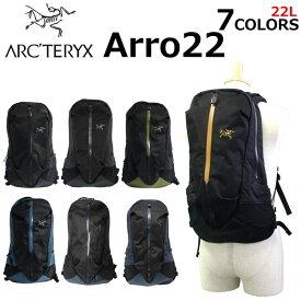 ARCTERYX アークテリクス Arro22 アロー22リュック バックパック リュックサック 24016 BLACK 6029 Arro 22 最新モデル メンズ レディース A4 22L ブラック 黒プレゼント ギフト 通勤 通学 送料無料