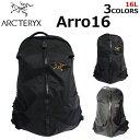 ARCTERYX アークテリクス Arro 16 アロー 16バックパック リュックサック デイパック トラベル バッグ カバン 鞄 メン…