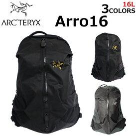 ARCTERYX アークテリクス Arro 16 アロー 16バックパック リュックサック デイパック トラベル バッグ カバン 鞄 メンズ レディース 24018 16L B4 ブラック プレゼント ギフト 通勤 通学 送料無料