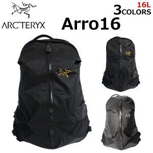 ARCTERYX アークテリクス Arro 16 アロー 16バックパック リュックサック デイパック トラベル バッグ カバン 鞄 メンズ レディース 24018 16L B4 ブラック プレゼント ギフト 通勤 通学 送料無料 父の