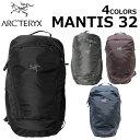 ARCTERYX アークテリクス MANTIS 32 マンティス 32バックパック リュック リュックサック メンズ レディース ブラック…