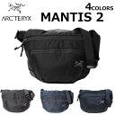 ARCTERYX アークテリクス MANTIS 2 マンティス2Maka2 Waist Pack マカ2 17172 最新モデルボディバッグ ウエストバッグ…