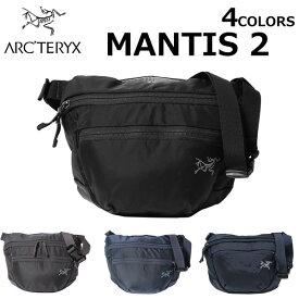クーポン配布中 ARCTERYX アークテリクス MANTIS 2 マンティス2Maka2 Waist Pack マカ2 17172 最新モデルボディバッグ ウエストバッグ バッグ メンズ レディース ブラック グレー ネイビー 2.5L 25818プレゼント ギフト 通勤 通学 送料無料