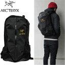 ARCTERYX/アークテリクスArro 22 アローバックパック/リュックサック 6029 BLACK デイ/カバン/鞄 メンズ/レディースブラック/黒 プレ...
