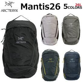ARCTERYX アークテリクス MANTIS 26 マンティス 26 バックパックリュック リュックサック メンズ レディース A4 26L 7715プレゼント ギフト 通勤 通学 送料無料