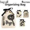 Org bag   1