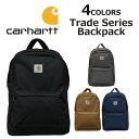 CARHARTT カーハート Trade Series Backpack トレードシリーズ バックパックデイパック リュックサック バッグ カバン…