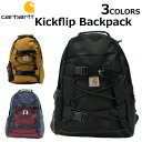 CARHARTT WIP カーハート WIP Kickflip Backpack キックフリップ バックパックリュックサック バッグ カバン 鞄 I0062…
