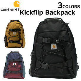CARHARTT WIP カーハート WIP Kickflip Backpack キックフリップ バックパックリュックサック バッグ カバン 鞄 I006288 メンズ レディースプレゼント ギフト 通勤 通学 送料無料 母の日