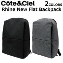Cote f backpack  1