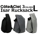Cote i rucksack l  1
