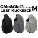 Cote i rucksack m  1