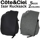 Cote-rucksack--1