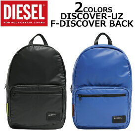 DIESEL ディーゼル DISCOVER-UZ F-DISCOVER BACK ディスカバー バックリュック リュックサック バックパック デイパック バッグ メンズ レディース A3 X04812 P1157プレゼント ギフト 通勤 通学 送料無料